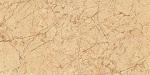 giá gạch ốp tường Viglacera 30x60 11