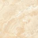 mẫu gạch vân đá Prime 09223