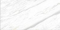 mẫu gạch lát nền Viglacera Signature SIG.P- 61201